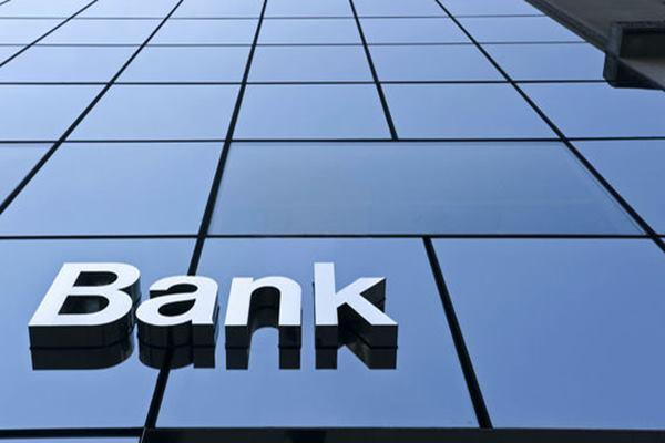 Bank Syariah Mulai Digemari Non-Muslim