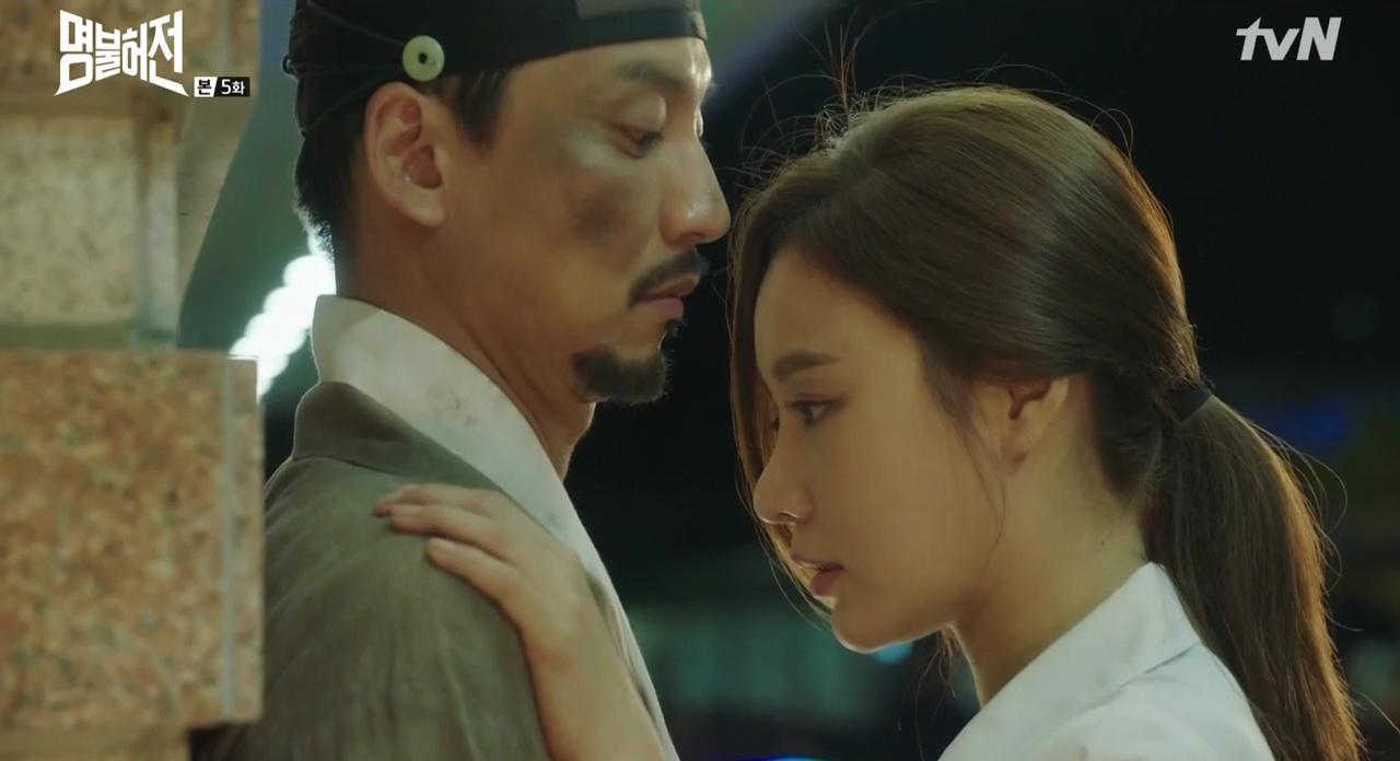 drama korea Live Up to Your Name Dr. Heo
