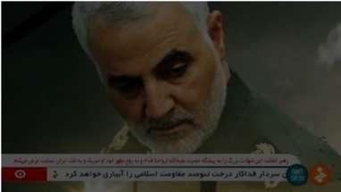 Iran Tebar Ancaman Kepada Kaki Tangan AS Atas Tewasnya Soleimani