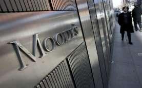 Gagal Bayar Obligasi di China, Ini Proyeksi Moody's Soal Problem Obligasi di Asia Pasifik