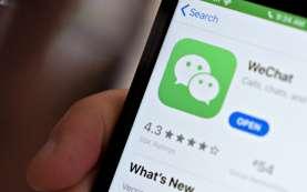 Larangan Penggunaan WeChat di AS Terhalang Keputusan Hakim
