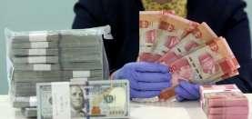 Perbankan Nasional Ramai-Ramai Respons Laporan FinCEN