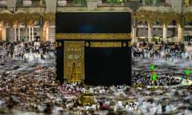 Arab Saudi Rilis Aplikasi Umrah, 16.000 Orang Langsung Mendaftar