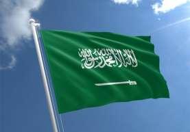 Pangeran Nawaf bin Saad, Cucu Pendiri Arab Saudi Meninggal Dunia