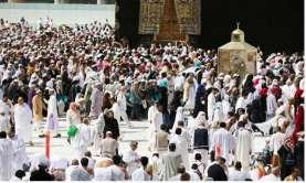 Arab Saudi Larang Jemaah Umrah Kenakan Pakaian Ihram, Ini Sebabnya