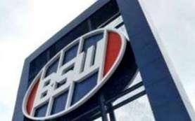 Bosowa Gugat OJK dan Kookmin Bank, Petitumnya Perbuatan Melawan Hukum
