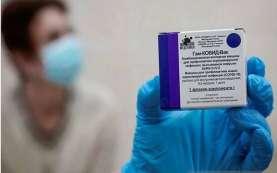 Gratis Vaksinasi Covid-19, Warga Rusia Cukup Daftar Online