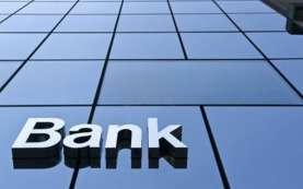 Pefindo Harapkan Outlook Bank dan Jasa Keuangan Tidak Turun Lagi 2021