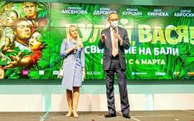 Pemerintah RI Gaet Sineas Rusia, Ini Misinya
