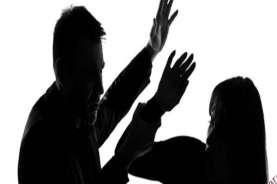 Kenali Jenis-jenis Kekerasan pada Perempuan