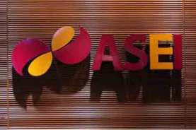 Korupsi L/C Perbaikan Shukoi, Bekas Bos ASEI Divonis 4,5 Tahun Penjara