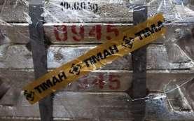 ESDM Beri Kelonggaran Kuota Ekspor Konsentrat Mineral Tahun Ini