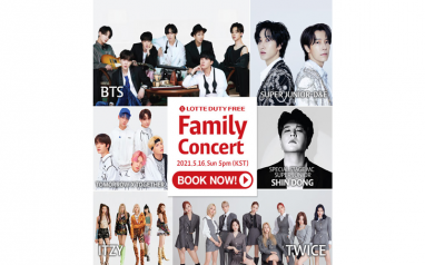 Super Junior dan BTS Bakal Tampil di Family Concert ke-31 Lotte Duty Free