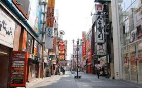 Sejumlah Gubernur di Jepang Susun Usulan Langkah Darurat Covid-19