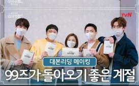Link Streaming Hospital Playlist Season 2, Tayang Hari Ini!