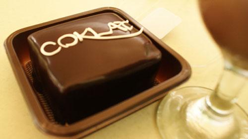 Cokelat di Toko Coklat memang mantap