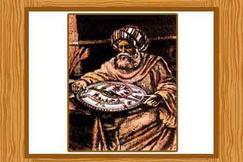 Astronom Islam Al-Battani - Famousscientist.org