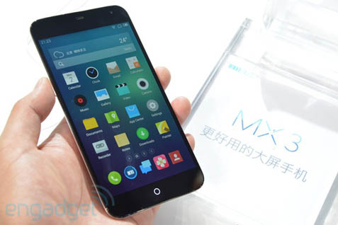 Meizu MX3 - engadget