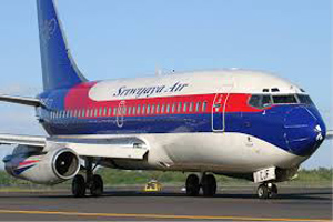 Depati Amir adalah Bandar udara di pulau Bangka.  - bisnis.com