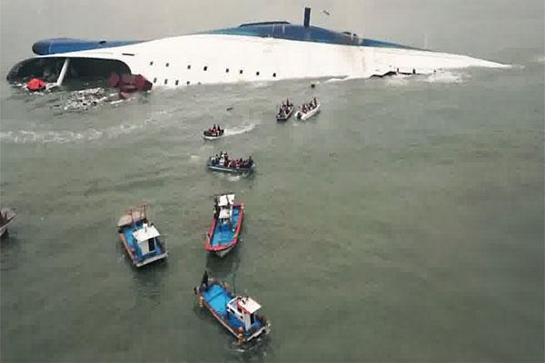 Sekitar 10 awak termasuk sang kapten berada dalam penyelidikan atas penyebab tenggelamnya feri.  - bisnis.com