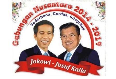 Stiker Jokowi-JK - Twitter/jokowi/jk fans club