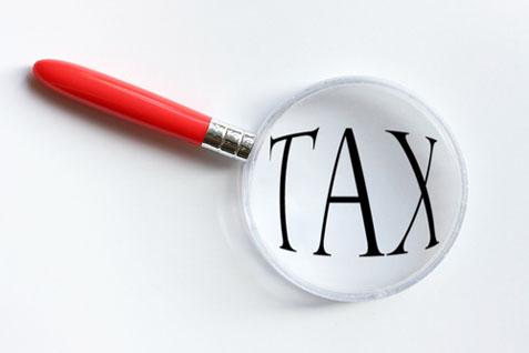Ilustrasi pajak. BRI tawarkan penggunaan e-Tax ke Pemkot Medan - JIBI