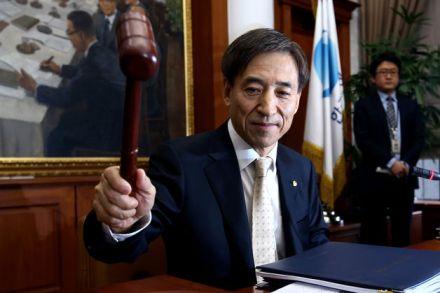 Bank of Korea  -  Bloomberg