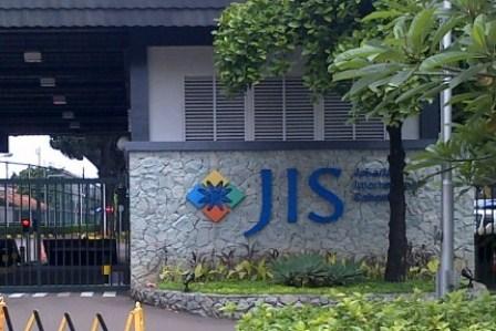 Bagian gerbang depan JIS - Antara