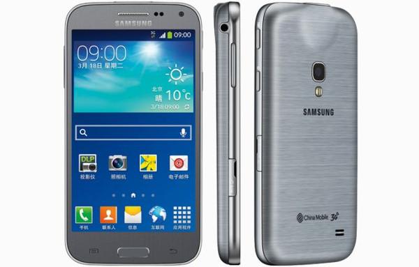 Samsung Galaxy Beam 2 - Samsung China