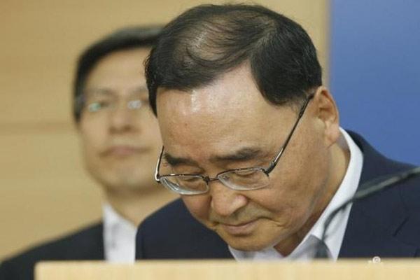 Perdana Menteri Chung Hong Won.  - reuters