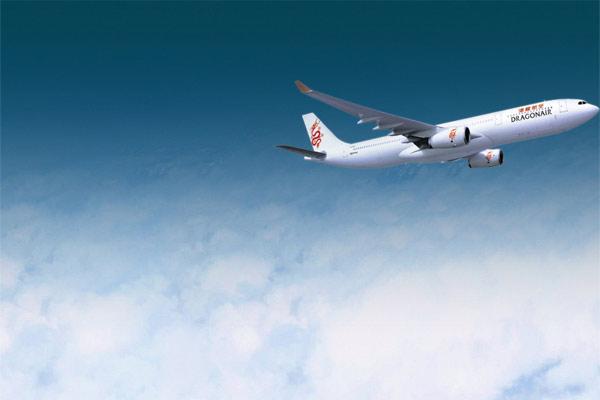 Dragon Air melayani rute Hongkong-Denpasar dan sebaliknya dengan frekuensi dua kali sepekan.  - bisnis.com