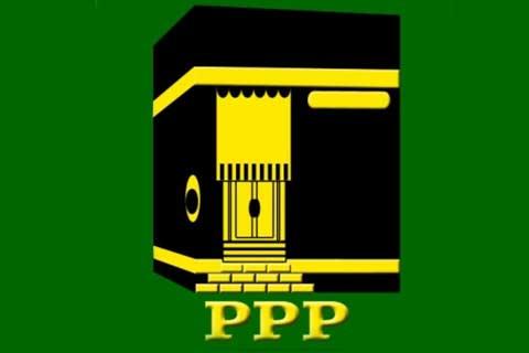 Logo Partai Persatuan Pembangunan. Berpeluang kerja sama dengan PDIP - JIBI
