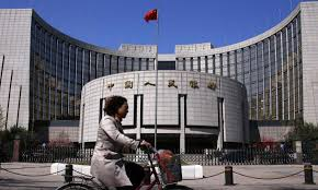 Ilustrasi-Bank Sentral China - Reuters