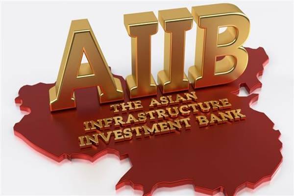 Asian Infrastructure Investment Bank - presstv