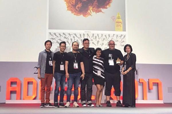 Adfest 2017 - Istimewa