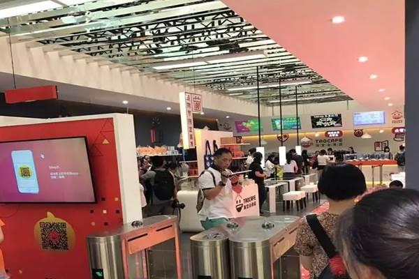 Inovasi gerai supermarket tanpa kasir dan pelayan. - .mp.weixin.qq.com