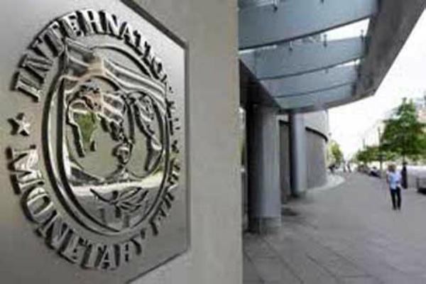 IMF - Ilustrasi