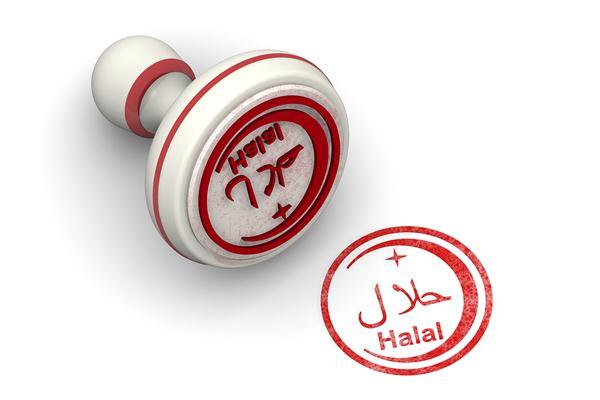 Stempel Halal - Istimewa