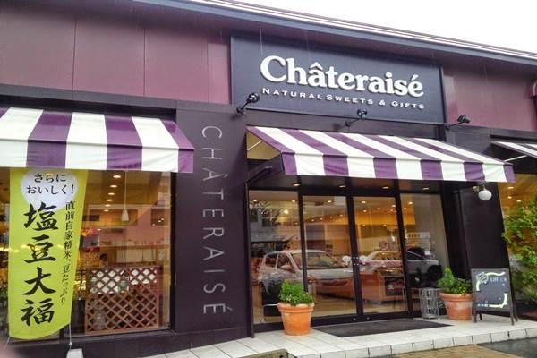 Waralaba kue basah terbesar dari Jepang, Chateraise, memulai bisnisnya di Indonesia. - Istimewa