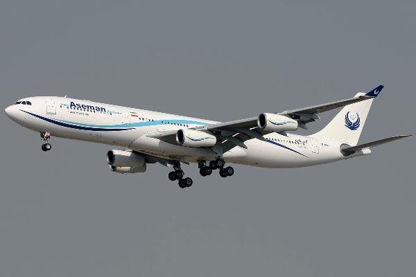 Asema Airline - web