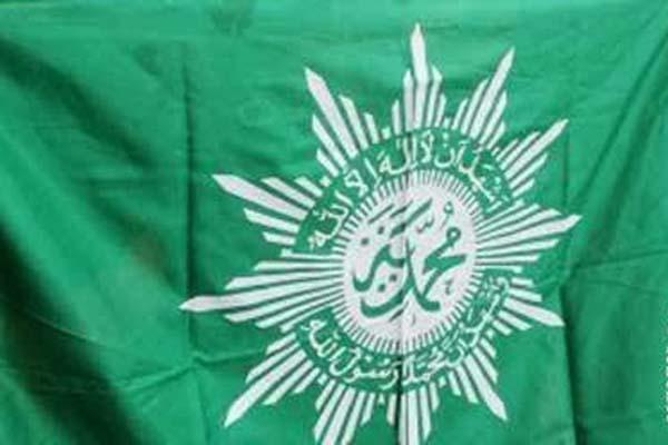 Bendera Muhammadiyah - Antara