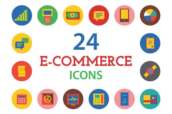 Ikon e-commerce - Istimewa