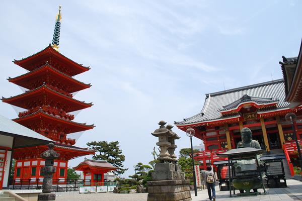 Jepang. - wikipedia.org