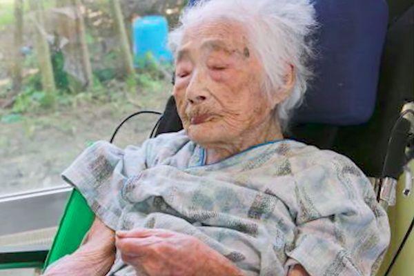 Nabi Tajima, penduduk Jepang yang tercatat sebagai orang tertua di dunia, meninggal di usia 92 tahun, Sabtu (21/4). - Istimewa
