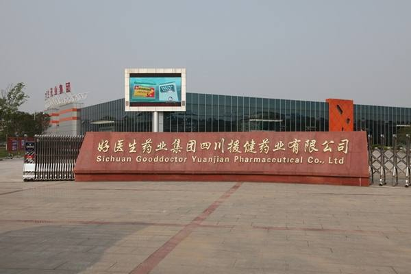 Gooddoctor Pharmaceutical Group di Chengdu, Sichuan. - Istimewa