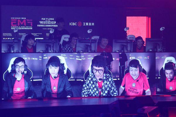 Ilustrasi pertandingan e-Sport. - Reuters