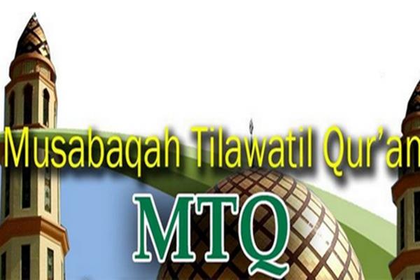 MTQ nasional - ilustrasi