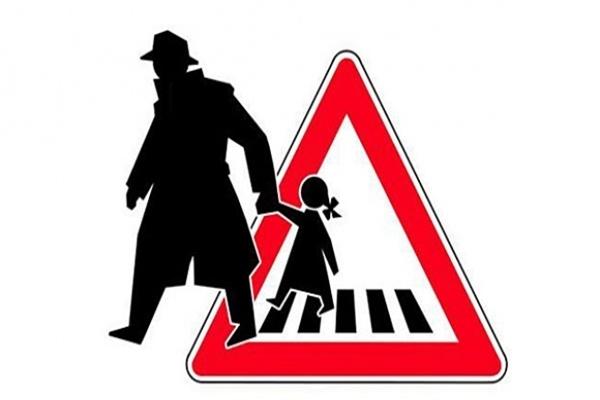 Penculikan anak - Ilustrasi