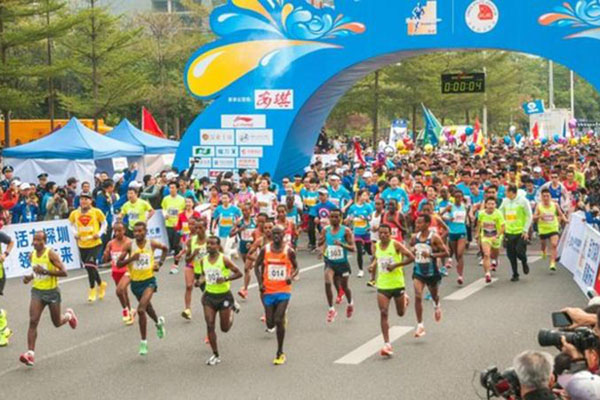 Shenzhen Half-Marathon - BBC