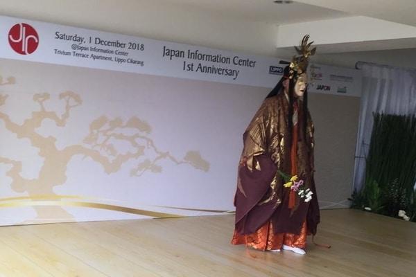 Tarian pembukaan Noh oleh penari legendaris Noh Tsumura Reijiro,